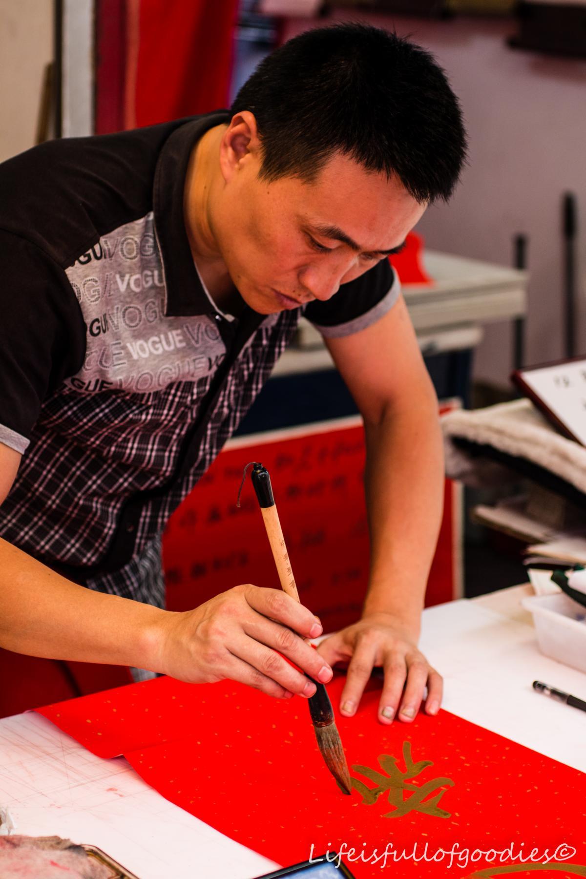 Asiatische Malerei